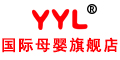 YYL国际母婴旗舰店